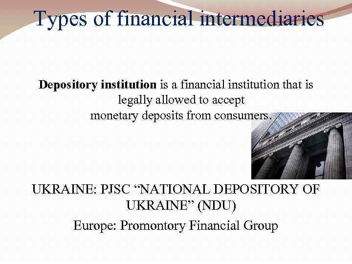 Loans and deposits within a bank (financial intermediation institution) are: